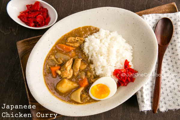 Simple Japanese Chicken Curry