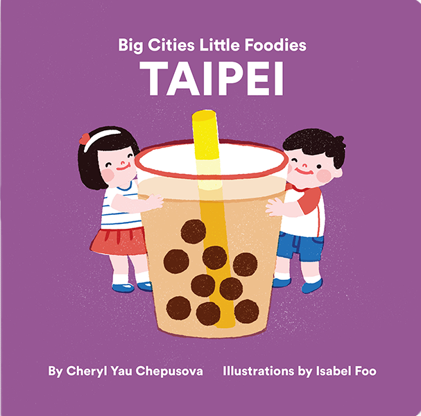 Big Cities Little Foodies: Taipei
