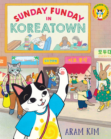 Sunday Funday in Koreatown by Aram Kim